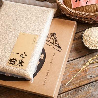 【廻鄉】一心一米 糙米-5公斤封面圖檔