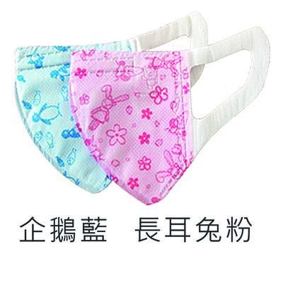 【輕呼吸】Clean+ 3D奈米纖維防護口罩(兒童適用)封面圖檔
