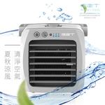 【G2T】ICE負離子專利微型個人式冰冷扇