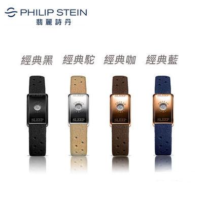 Philip Stein 翡麗詩丹睡眠手環【經典款】
