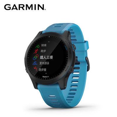 【GARMIN】Forerunner 945全方位鐵人運動腕錶