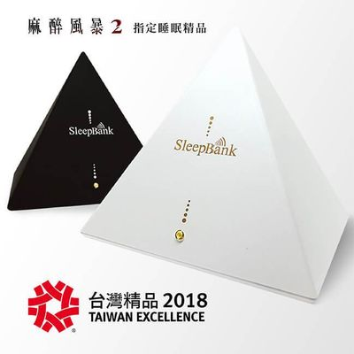 睡眠撲滿-SleepBank