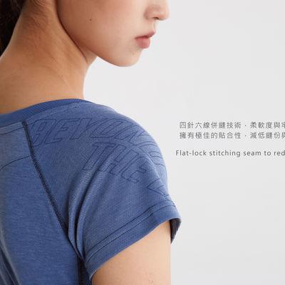 天絲棉訓練機能TEE (女款)