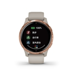 【GARMIN】VENU AMOLED GPS 智慧腕錶
