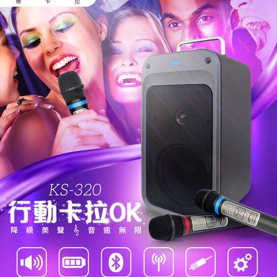 【KaraWalker樂卡拉】藍牙無線歡唱行動卡拉OK(KS-320)封面圖檔