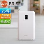 【BRISE】C600 智慧空氣清淨機(台灣醫師共同研發)