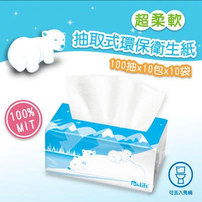 超柔軟環保抽取式衛生紙-100抽*10包*10袋封面圖檔