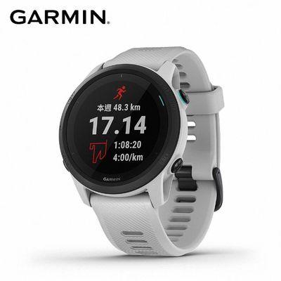 GARMIN Forerunner 745 GPS智慧心率跑錶