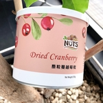 【健康選品】整粒蔓越莓乾~買5送1 每罐只要$175