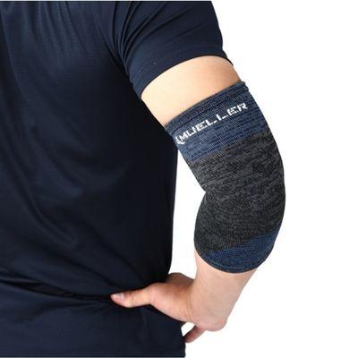 慕樂Mueller FIR蓄熱科技肘關節護具封面圖檔