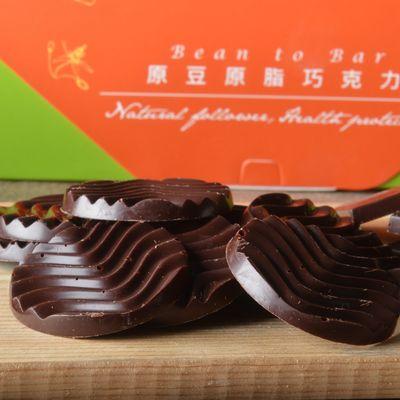 【尚唐坊】85%黑巧克力片(含椰糖)-禮盒30入
