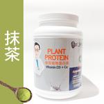 【Dr.SAFe】沖泡式優質植物蛋白素 1000g/瓶