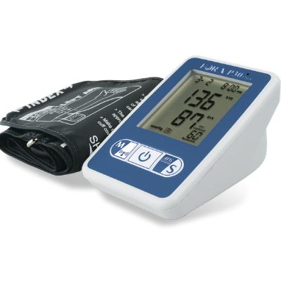 【FORA】福爾數位臂式血壓機P30封面圖檔
