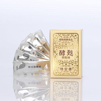 【特安康】酵甦萃取液 (40包/盒)