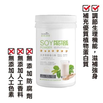 【自然法則】大豆胜肽蛋白粉