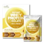 【自然法則】分離乳清優蛋白-溫辛薑黃 25g*7包 健身 補充蛋白 奶素可食(兩盒)