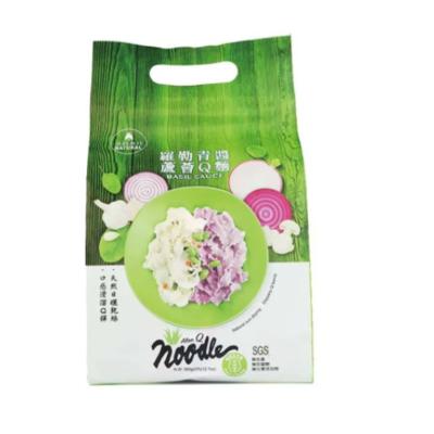【自然法則】羅勒青醬蘆薈Q麵 (三包)