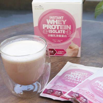 【自然法則】分離乳清優蛋白-草莓甜⼼ 25g*7包 健身 補充蛋白 奶素可食(兩盒)