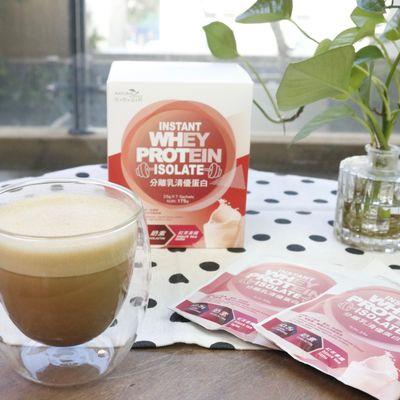 【自然法則】分離乳清優蛋白-紅茶拿鐵 25g*7包 健身 補充蛋白 奶素可食(兩盒)