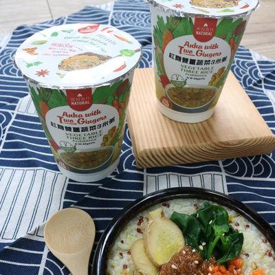 【自然法則】紅麴雙薑蔬菜3⽶粥 48g/杯 (15杯一組)