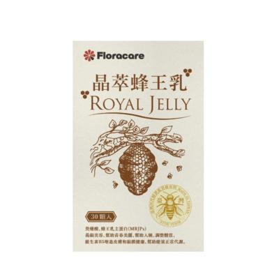 【芙諾生技】晶萃蜂王乳 30顆/一盒